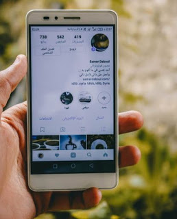 Hati Hati Posting Atau Komentar Sembarangan Di Instagram Bisa Terancam Blokir.
